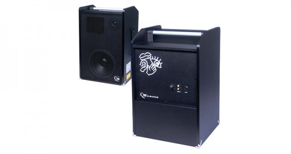 Aktivbox M100 LS Plus