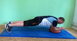 Dynair Ballkissen Plank