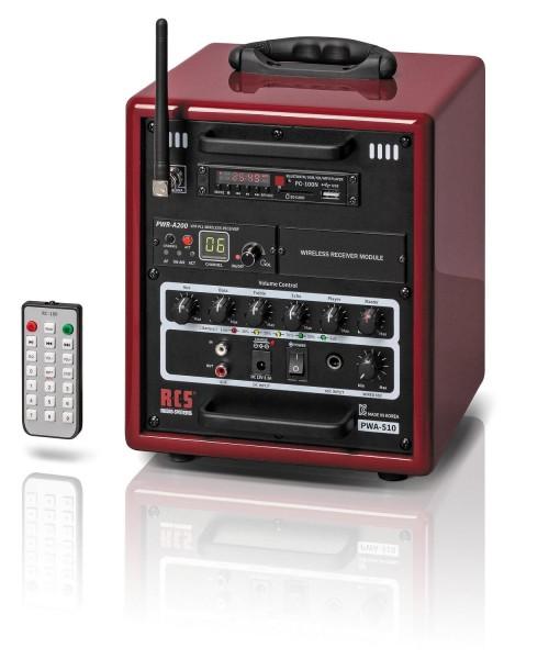 School Cube PWA 510 - 30/50 Watt m. 1-Kanal Funkempfänger